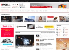 1mgn.ru thumbnail