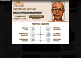 1nep.ru thumbnail
