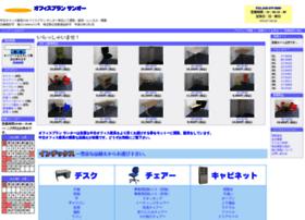 1ops.jp thumbnail