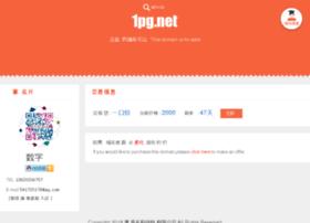 1pg.net thumbnail