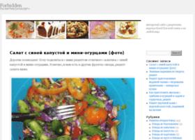 1recepty-bljud.ru thumbnail