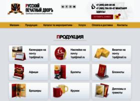 1rpd.ru thumbnail