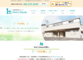 1s-house.jp thumbnail