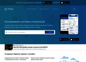 1track.ru thumbnail
