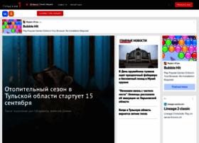 1tulatv.ru thumbnail