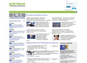 1verhneuralsk.ru thumbnail