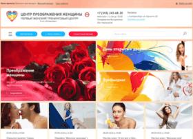 1wum-trening.ru thumbnail
