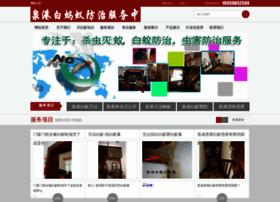 1zsby.com.cn thumbnail