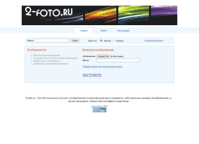 2-foto.ru thumbnail