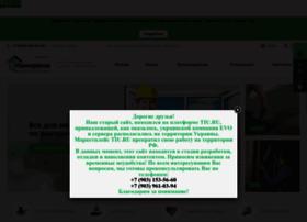 2-sklad.ru thumbnail