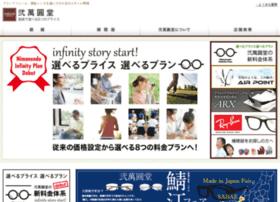 20000yen-doh.co.jp thumbnail
