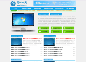 2000xp.cn thumbnail
