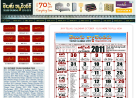 2011.telugucalendar.org thumbnail