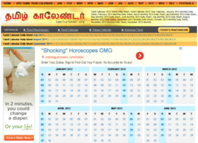 2012.tamilcalendar.org thumbnail