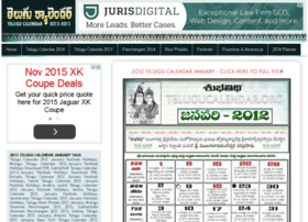 2012.telugucalendar.org thumbnail