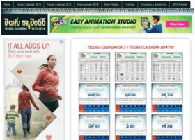 2013.telugucalendar.org thumbnail