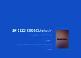 201332211350203.irchat.ir thumbnail