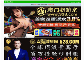 201600.com.cn thumbnail