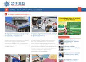 2016rik.com.ua thumbnail