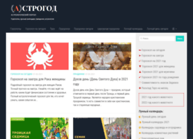 2021-god.ru thumbnail