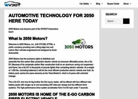 2050motors.com thumbnail