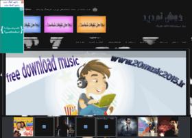 20music2015.ir thumbnail