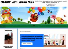 21.kropds.ru thumbnail