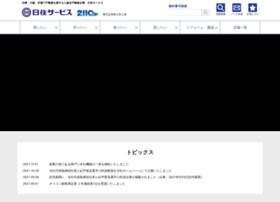 2110.jp thumbnail
