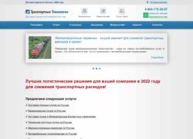 2130887.ru thumbnail