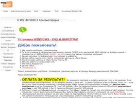 2133790.ru thumbnail