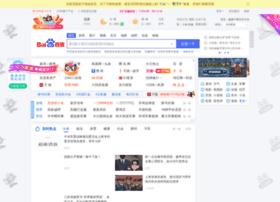 2142.cn thumbnail