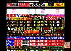 21shangji.com thumbnail