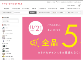21style.co.jp thumbnail