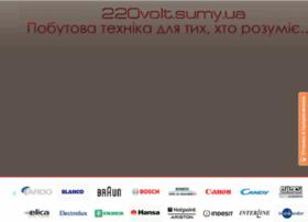 220volt.sumy.ua thumbnail