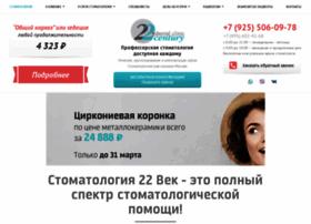22clinic.ru thumbnail