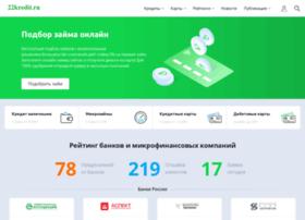 22kredit.ru thumbnail