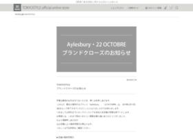 22octobre.jp thumbnail