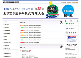 23bb.jp thumbnail