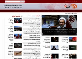 24-news.ir thumbnail