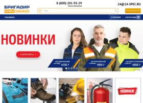 24-spec.ru thumbnail