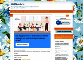 24.kropds.ru thumbnail