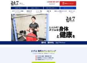 247-workout.jp thumbnail