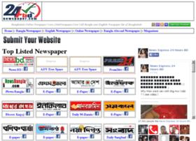 24bdnewspaper.com thumbnail