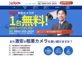 24eye.jp thumbnail