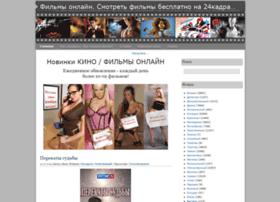 24kadra.com thumbnail