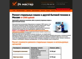 24master.ru thumbnail
