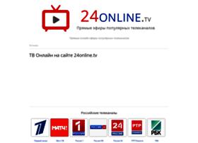 24online.tv thumbnail