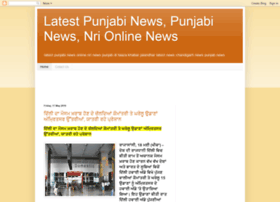 24punjabinews.blogspot.in thumbnail