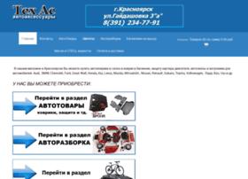 24texas.ru thumbnail