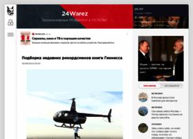 24warez.ru thumbnail